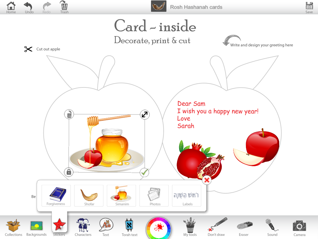 5d now use the template for the inside of the card using the text tool write a rosh hashanah greeting